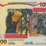 ¿Sabés cuál es el billete más grande del mundo?